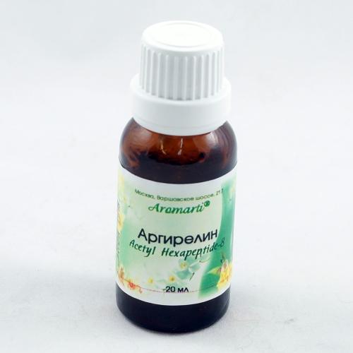 Аргирелин (20мл)