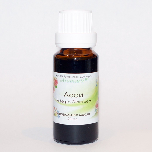 Асаи (Эвтерпа овощная) масло (20мл)