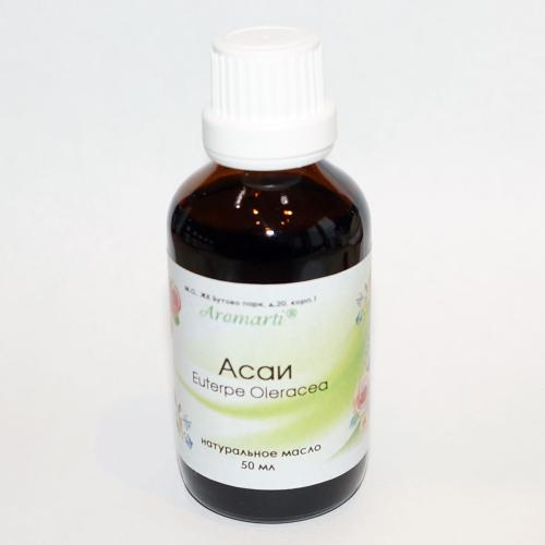 Асаи (Эвтерпа овощная) масло (50мл)