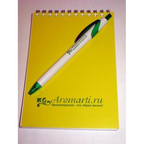 Блокнот и ручка Аромарти