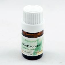 Чабер горный эфирное масло (5мл)