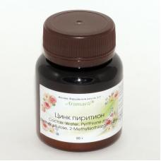 Цинк пиритион (50г)