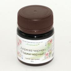 Дереза черная (Черный годжи) сухой экстракт (10г)