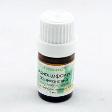 Эриоцефалус африканский эфирное масло (5мл)