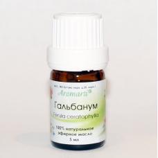 Гальбанум (Ферула) эфирное масло (5мл)