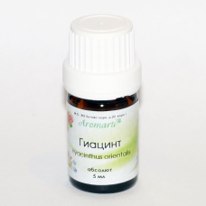 Гиацинт абсолют (5мл)