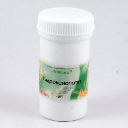 Гидроксиапатит (20г)