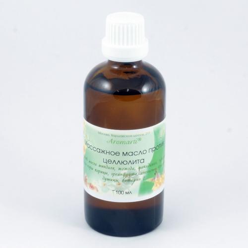 Массажное масло против целлюлита «Гладкая кожа» (100мл)