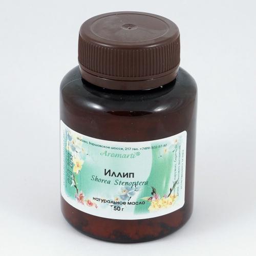 Иллип масло (50г)