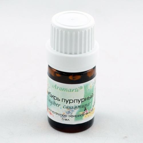 Имбирь пурпурный (Плай) эфирное масло (5мл)