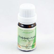 Каффир-лайм эфирное масло (10мл)