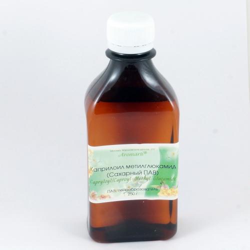 Каприлоил метилглюкамид (Сахарный ПАВ) (250г)