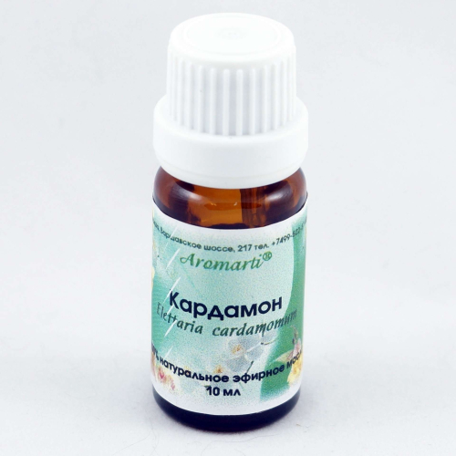 Кардамон эфирное масло (10 мл)