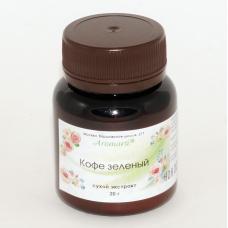 Кофе зеленый сухой экстракт (20г)