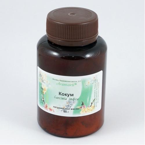 Кокум масло (50г)