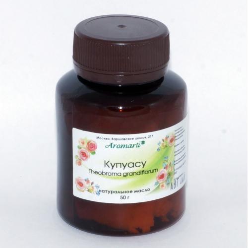 Купуасу масло (50г)