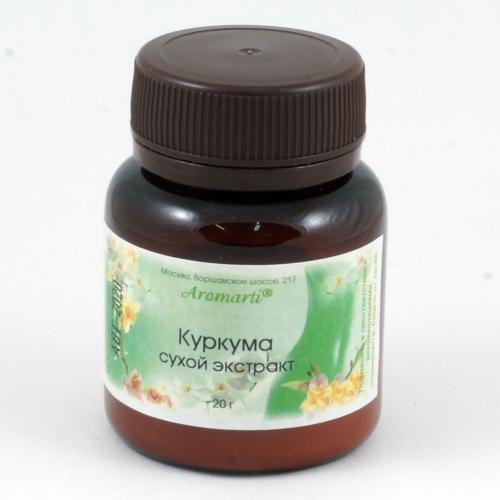 Куркума сухой экстракт (20г)