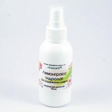 Лемонграсс гидролат (100мл)