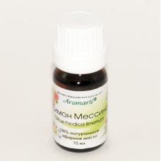Лимон Мессина эфирное масло фармакопейное (10мл)