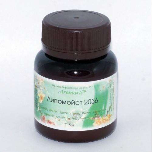 Липомойст 2036 - молекулярная пленка (50г)