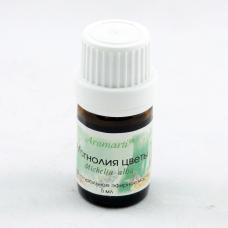 Магнолия цветы эфирное масло (5мл)