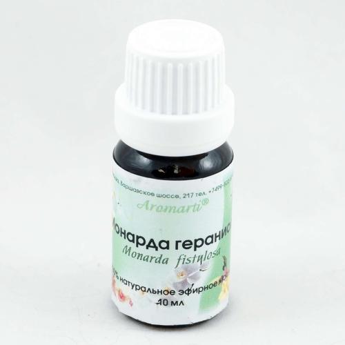 Монарда гераниольная эфирное масло (10мл)