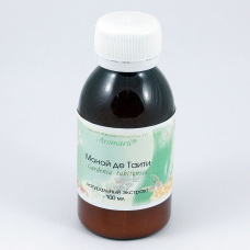 Моной де Таити масло (100мл)
