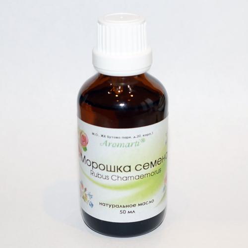 Морошка семена масло (50мл)