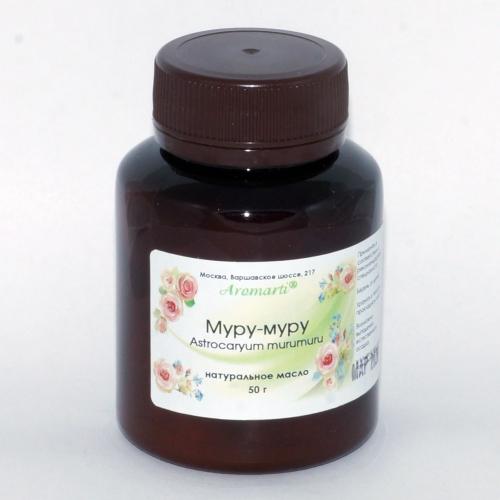 Мурумуру масло (50г)