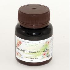 Овес молочной спелости сухой экстракт (20г)