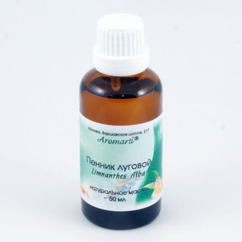 Пенник луговой масло (50мл)