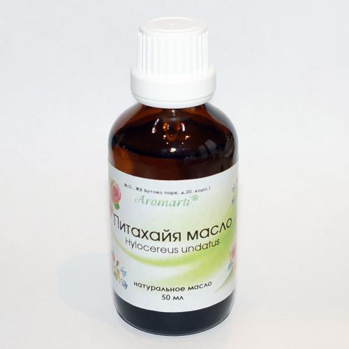 Питахайя масло (Питайя, Драгонфрут) масло (50мл)