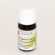 Равинтсара (органик) эфирное масло (10мл)