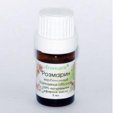 Розмарин вербенонный (органик) эфирное масло (5мл)