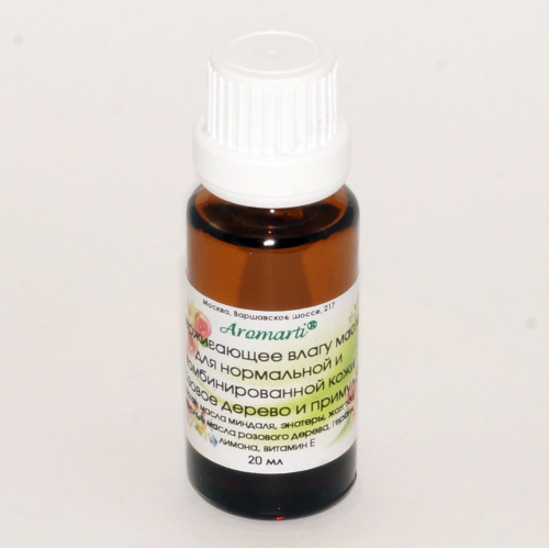 """Удерживающее влагу масло для нормальной и комбинированной кожи """"Розовое дерево и примула"""" (20мл)"""