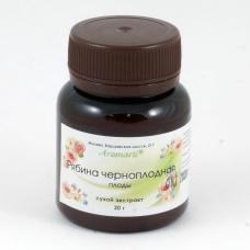 Рябина черноплодная сухой экстракт (20г)