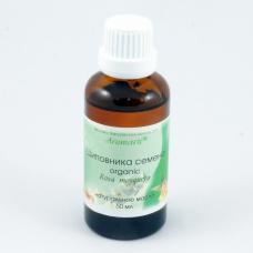 Шиповник семена Organic масло (50мл)