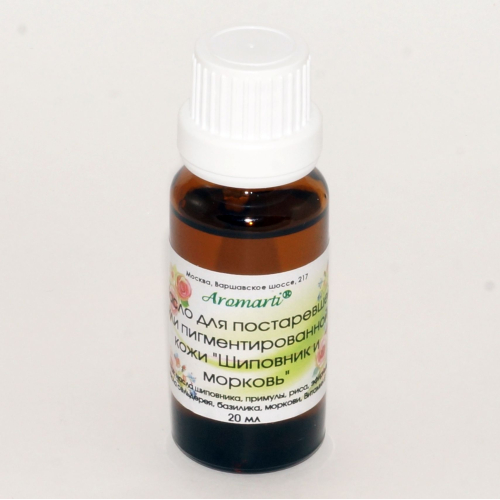 Масло для постаревшей или пигментированной кожи «Шиповник и морковь» (20мл)