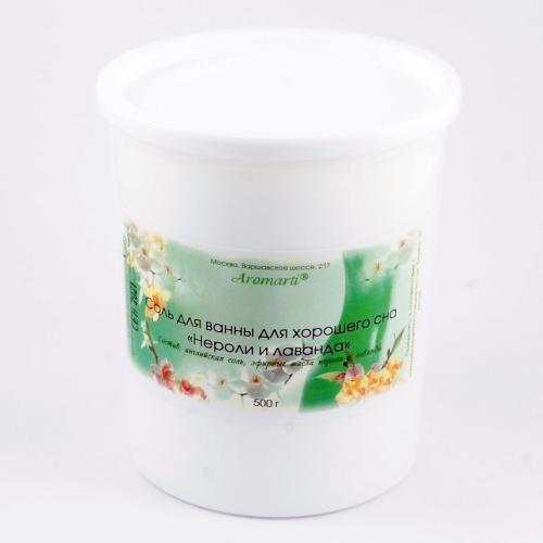 Соль для ванны для хорошего сна «Нероли и лаванда» (500г)