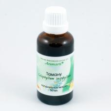 Таману (Александрийский лавр) масло (50мл)