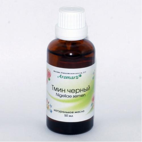 Тмин черный масло (50 мл)