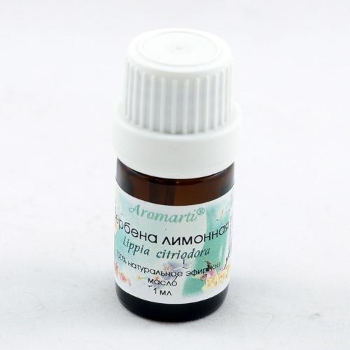 Вербена лимонная эфирное масло (1мл)