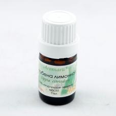 Вербена лимонная эфирное масло (5мл)