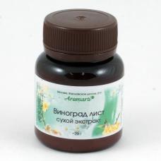 Виноград лист сухой экстракт (20г)