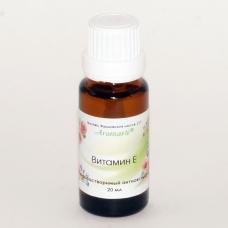 Витамин Е 98% (Токоферол) (20мл)