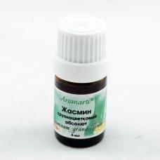 Жасмин крупноцветковый (грандифлорум) абсолют (5мл)