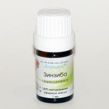Зинзиба (Вербена яванская, Липпия) эфирное масло (1мл)