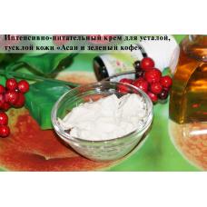 Интенсивно-питательный крем для усталой, тусклой кожи «Асаи и зеленый кофе»