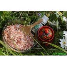 Соль для ванн «Бодрое утро»