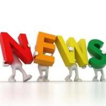 Следите за нашими новостями, в ближайшее время их будет много!